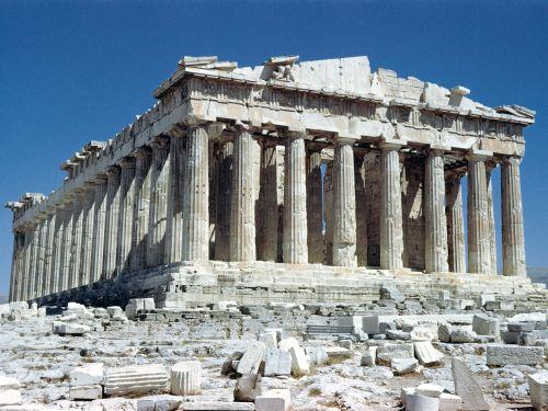 Wycieczka objazdowa po Grecji, Ateny, Akropol